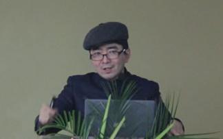 欧阳永斌 教授